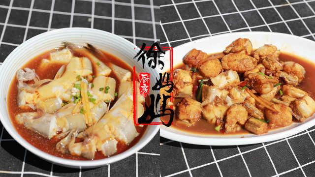 【徐妈妈厨房】豆腐鱼两兄弟
