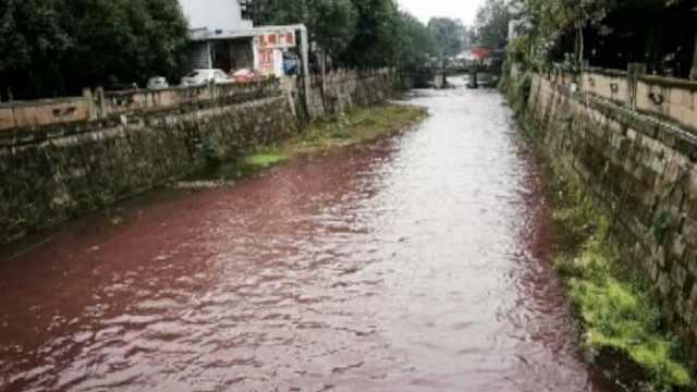 偷排废水染红河流,5人及企业被起诉