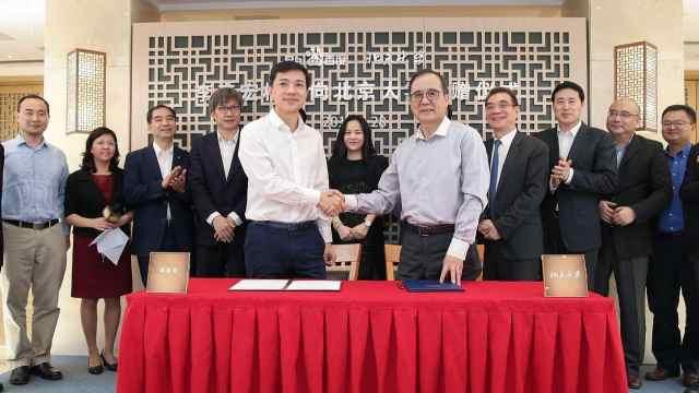 李彦宏夫妇向母校北大捐赠6.6亿元