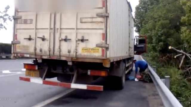 醉了!货车违停,他竟高速上洗衣服