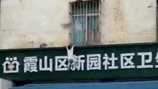 险!3岁幼童3楼跌落,抓广告牌悬空