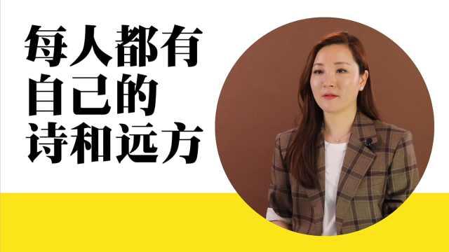 小章学姐问答社:笑对职场人来人往