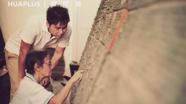 """现代""""毕昇"""":活字印刷还能这么玩"""