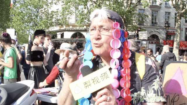 民众抗议马克龙,老人抱怨没钱看戏