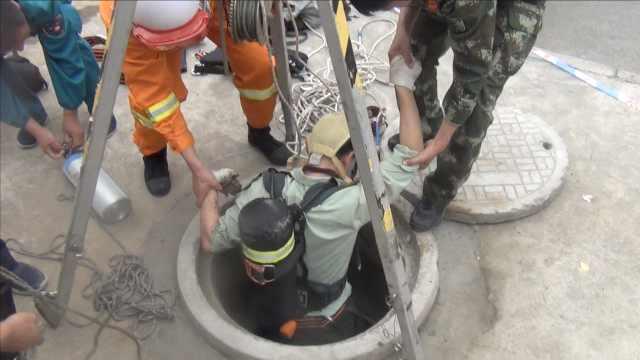 井下传来呼救声,他报警救起3名工人