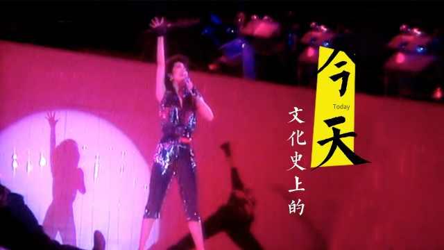 不一样的邓丽君:演唱MJ的Beat it