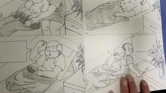 老伴患癌离世,7旬翁漫画写爱情往事