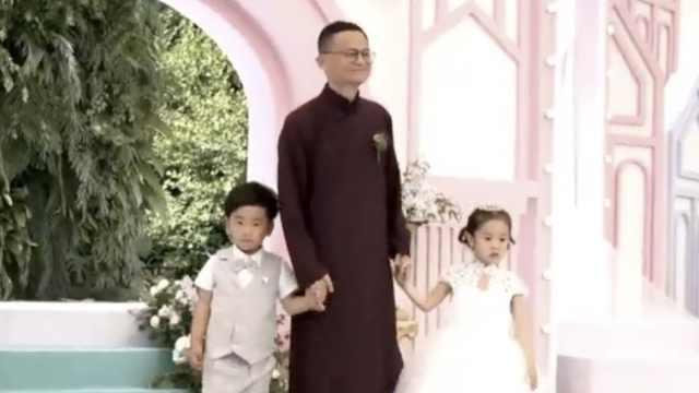 阿里集体婚礼马云证婚:有效期80年
