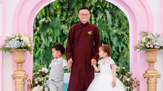 新郎新娘被马云证婚是什么体验?