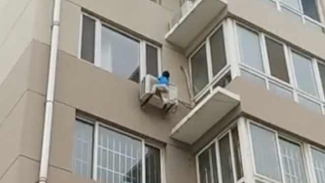 男童翻窗5楼坠下,2楼小伙瞬间抓腿