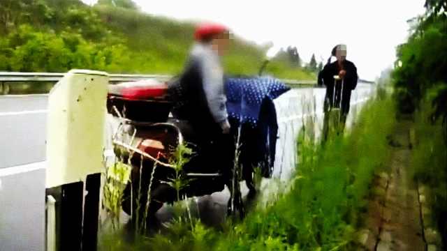 女子携父看病,骑电瓶车闯高速逆行