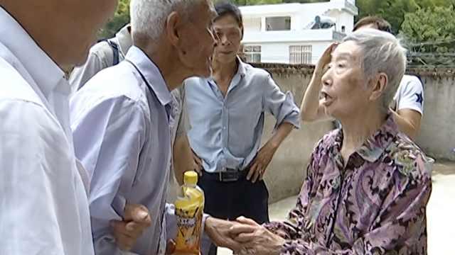 阔别69年!台湾92岁老人回江西寻亲