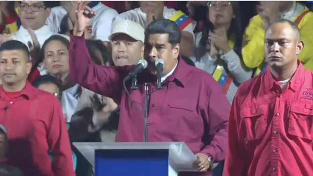 马杜罗连任委内瑞拉总统,美国不认