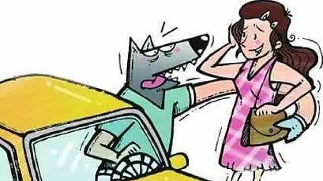 滴滴司机被曝骚扰女学生,账户已封