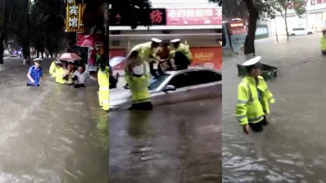 暴雨袭川,妹子被困车顶民警趟水救