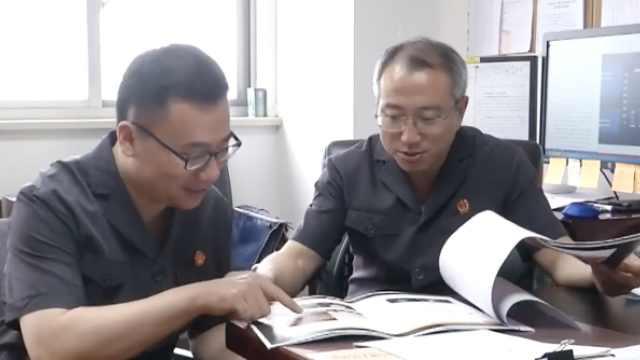 法官弹吉他唱起歌,原创法院MV走红