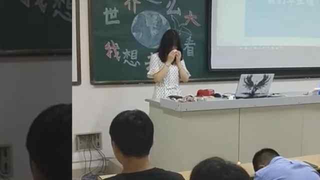 河南高校辅导员94幅亲笔画送别学生