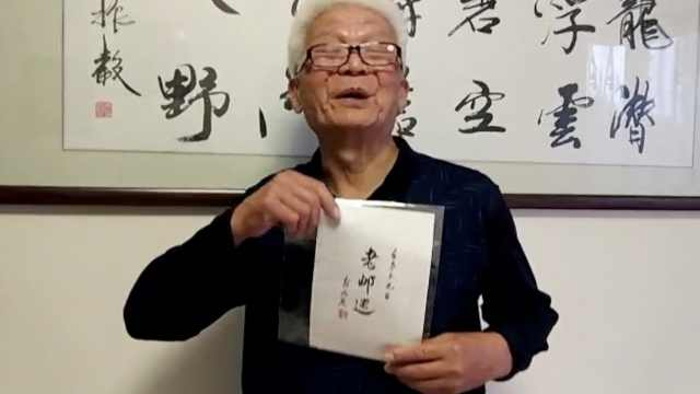 老翁62年集5千张邮票:称最贵1张3万