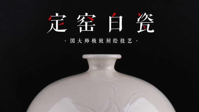 定窑白瓷,治愈强迫症的刻花