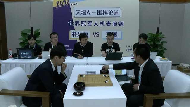 国产AlphaGo对抗冠军,棋童站机器