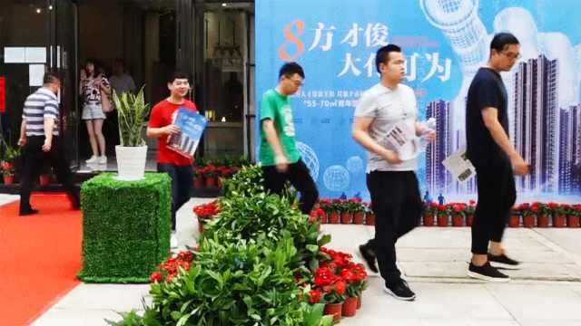 武汉大学生8折购房,配套齐拎包入住