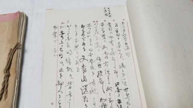 昭和天皇回忆录拟公开,含侵华史实
