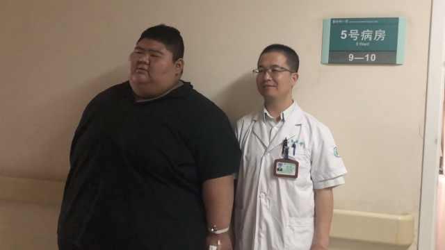 中国第一胖?19岁小伙668斤求