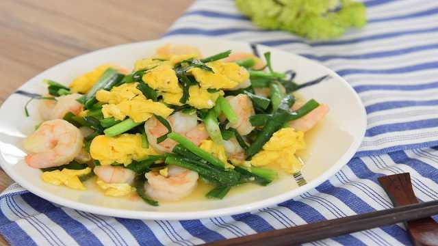 韭菜虾仁炒蛋,餐桌上常见的家常菜