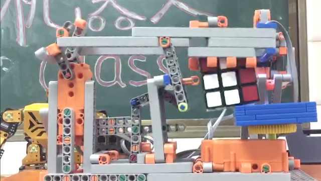 小学生学编程,发明机器人速解魔方