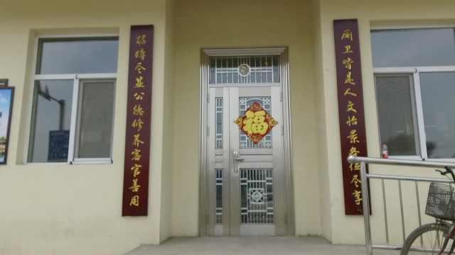 最有文化公厕!门前对联不逊武侯祠