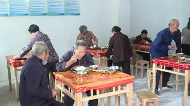 村里开老年食堂,为孤寡老人服务