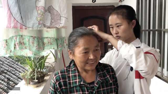 17岁女孩患心脏病,外婆捡垃圾供养