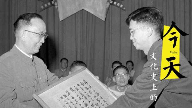 1962,首届百花奖颁奖礼上的郭沫若