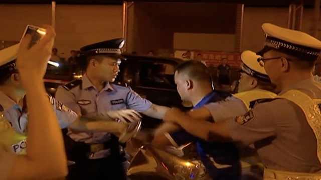 他疑酒驾还打民警,被当场果断制服