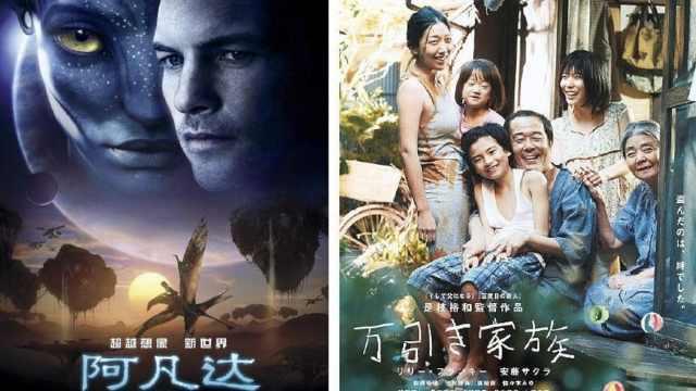 上海电影节再加??!再次三分钟秒空