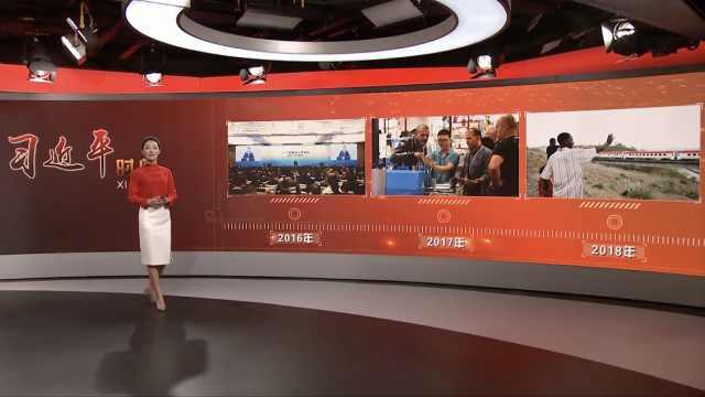 改革开放改变中国 影响世界