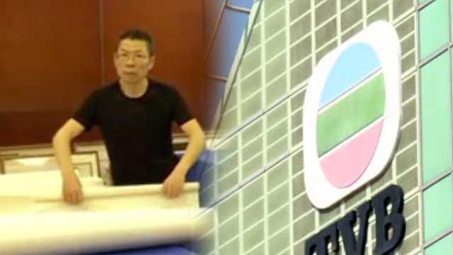 黄永玉画作拍卖紧急叫停:疑似盗品