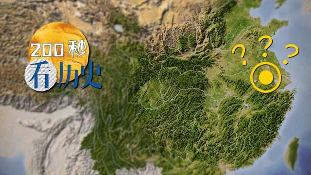 中国这个城市,竟有七十多个名字!