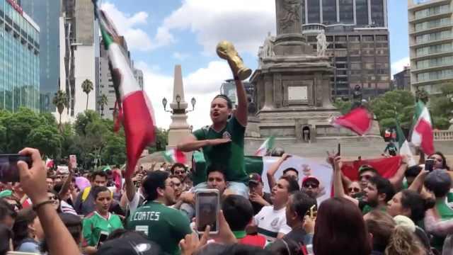 墨西哥球迷致首都地震,直喊要夺冠