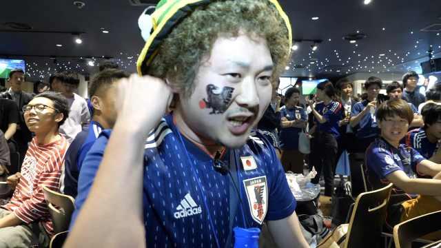 迎战塞内加尔,日本球迷信心大增
