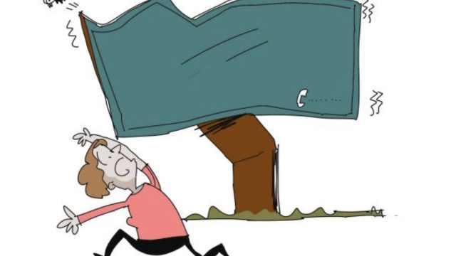 横祸!广告牌突掉落,砸中母女致重伤