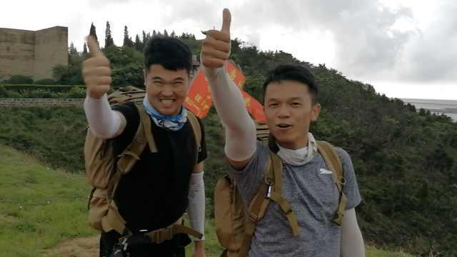 哥俩花7天徒步600里,完成红色之旅