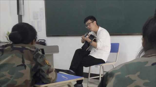 耳朵要怀孕!老师上课弹唱同桌的你