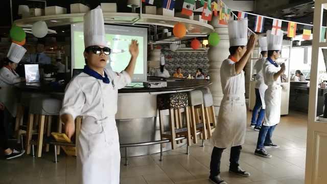 餐厅厨师戴墨镜起舞:为让食客放松