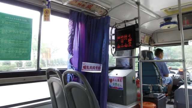 方便奶妈,公交司机自费造哺乳专座