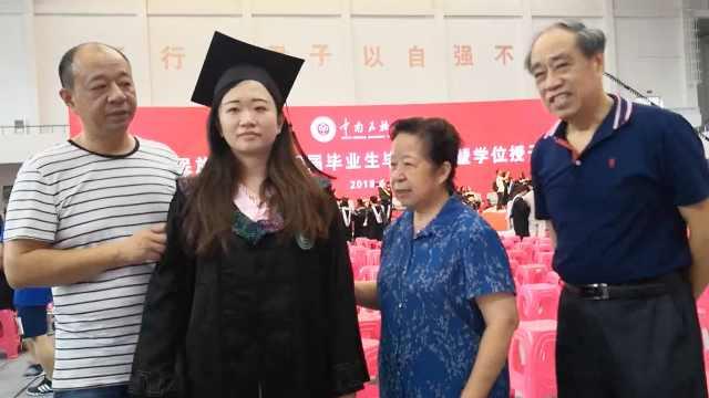 暖心:女生携4家属出席毕业典礼