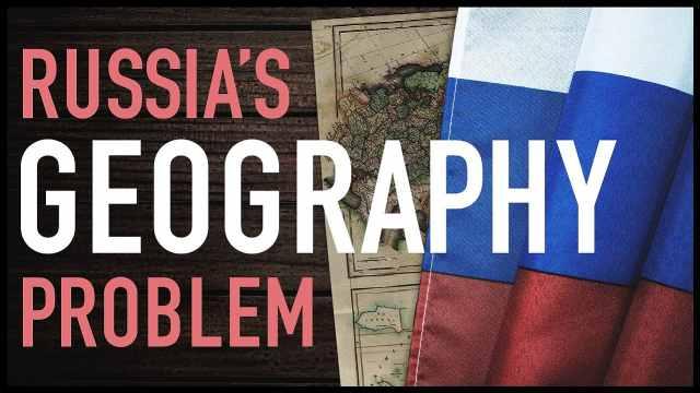 俄罗斯虽大,地理问题却不少