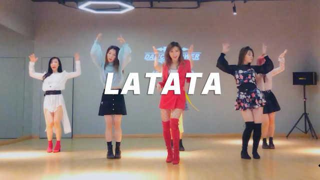 风格各异的小姐姐翻跳《LATATA》