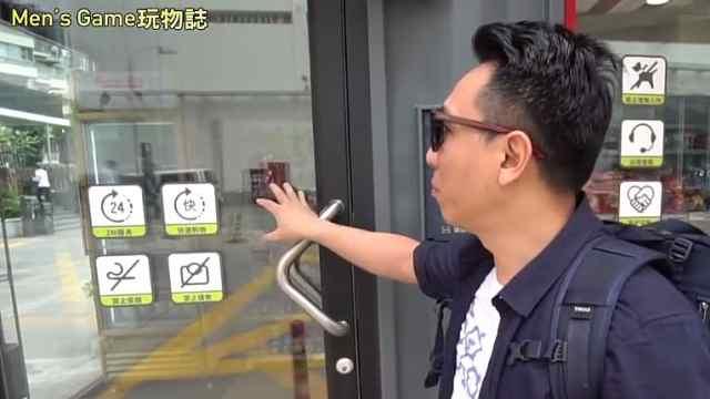 台湾小伙空降上海体验无人便利商店