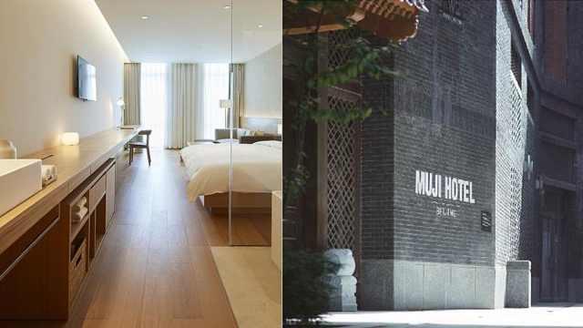MUJI酒店北京开业,房间预定爆满